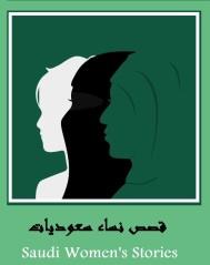 SWS logo 2
